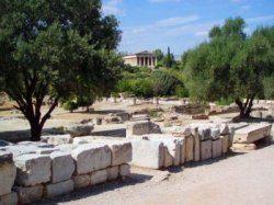 the classical agora 250x187